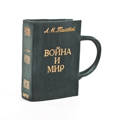Bag-Buch