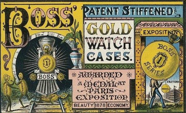 Boss Watch Cases
