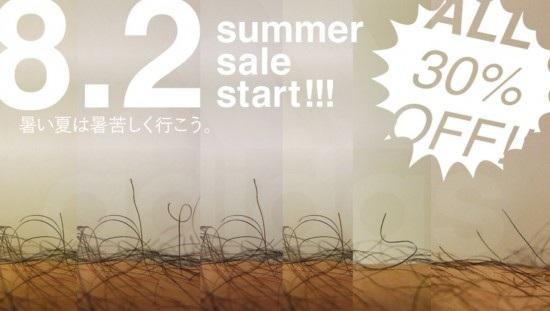 In Japan wurde eine Schrift aus Haar erstellt 04