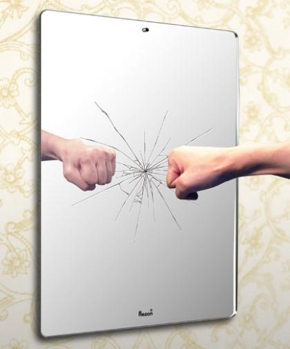 Spiegel Puzzle