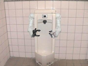 seltsamsten kreative Toilette 09