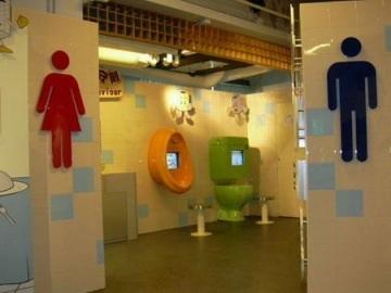 seltsamsten kreative Toilette 18