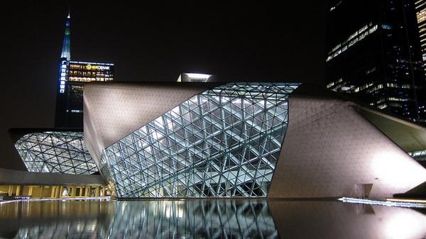 Guangzhou Opernhaus