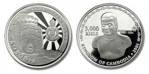 Kambodscha, fliegender Buddha