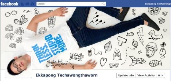 Kreatives Design fuer Facebook-Seite 9