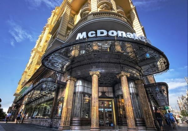 McDonald Broadway in Spanisch in Madrid
