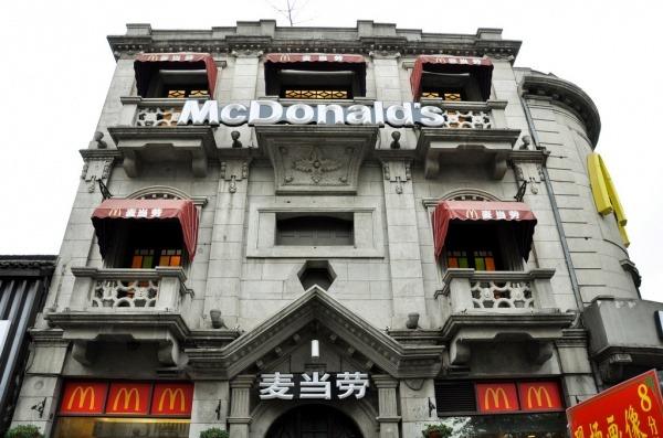 McDonalds im Zentrum von Hangzhou