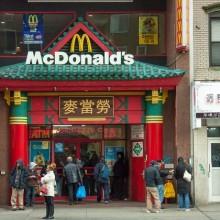 McDonalds in Chinatown New York