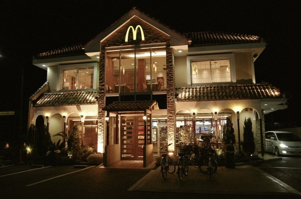 McDonalds in Higashiomi
