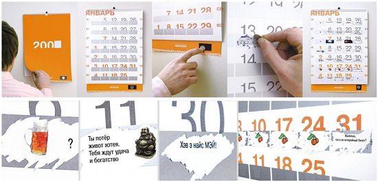 Sicherer Kalender