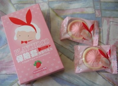 japanische Kondome