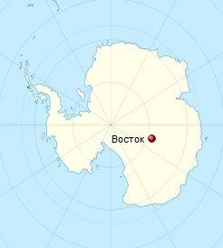 Der kälteste Platz der Erde allgemein ist der Station Wostok Karte