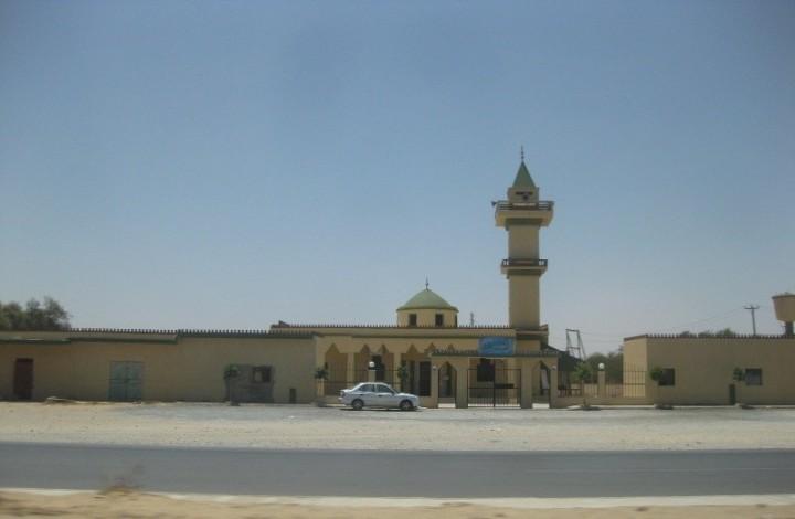 Stadt El Aziziyah