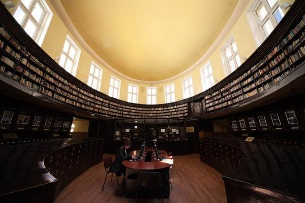 Bibliothek der Universitaet, Sofia