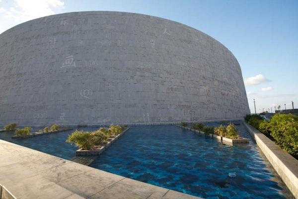 Bibliothek von Alexandria, Alexandria 1