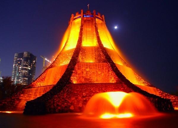 Fountain Volcano 1