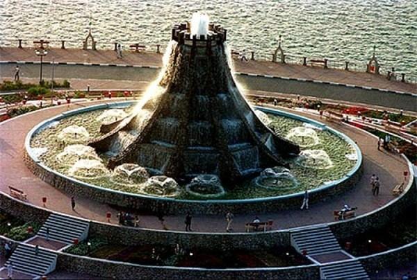 Fountain Volcano