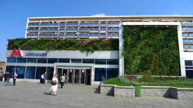 Metro-Station Avlabari, Tbilisi