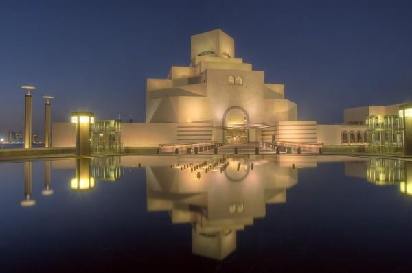 Museum fuer Islamische Kunst, Doha, Qatar