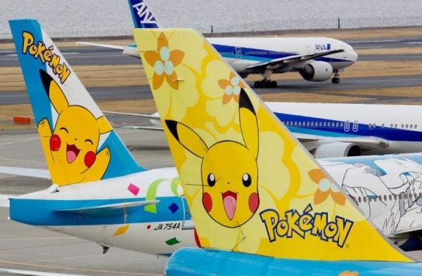 Werbegag der japanischen Fluggesellschaft Air Nippon Airways