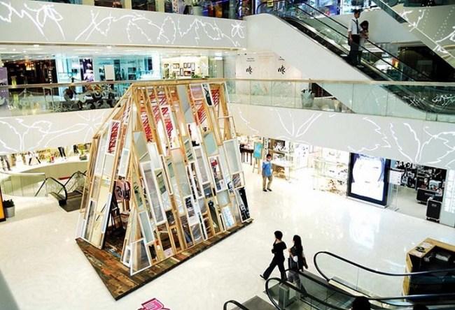 Eco-Shop MOMO 1