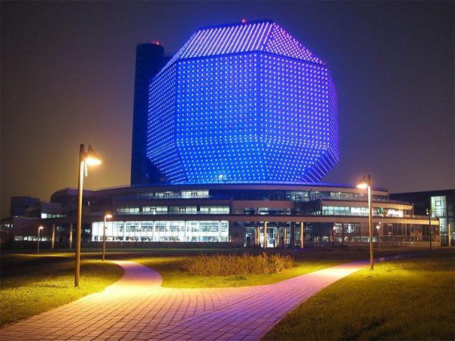Nationalbibliothek von Belarussland