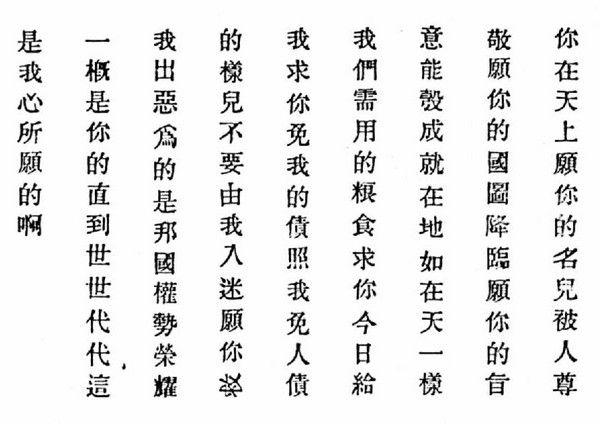 1. Chinesisch