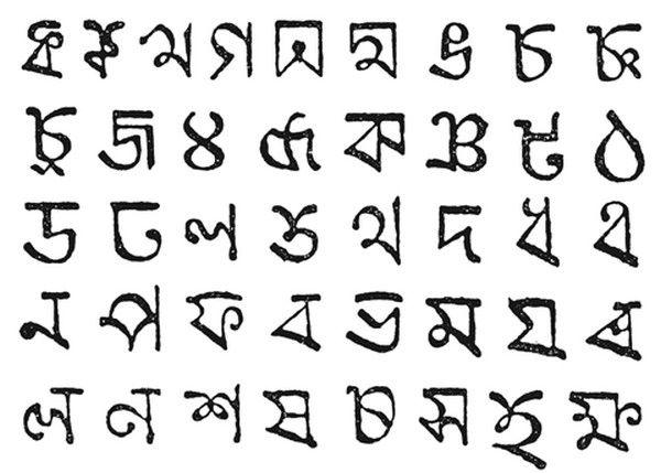 7. Bengali