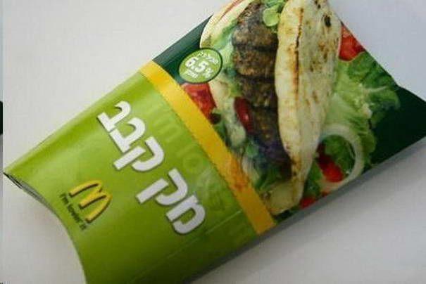McKebab Israel