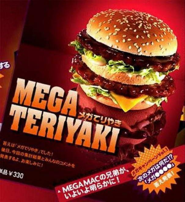 Mega-Teriyaki-Japan