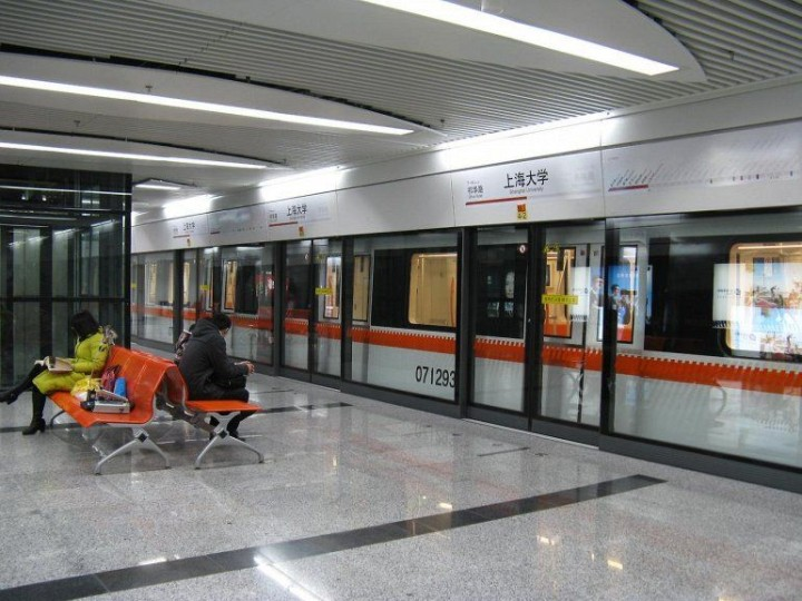 Shanghai Metro - 263 Stationen