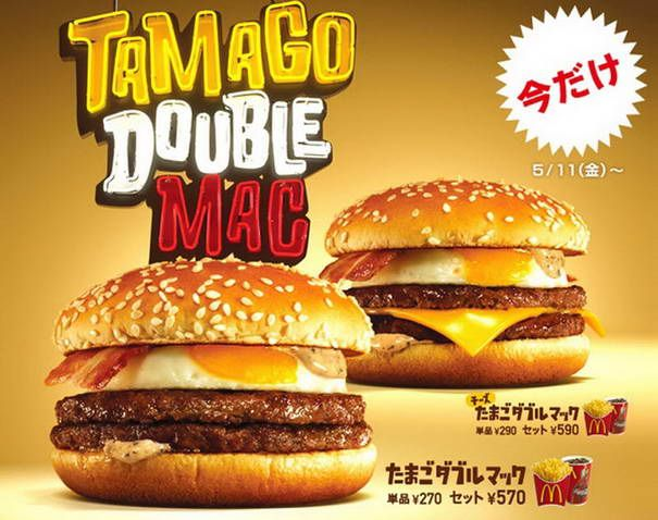 Tamago Doppelter Mac-Japan