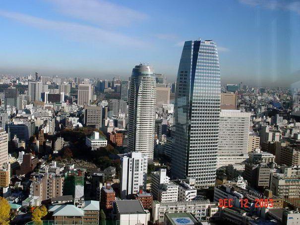 Tokyo Tokyo Tower