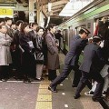 Tokyo U-Bahn - 179 Stationen