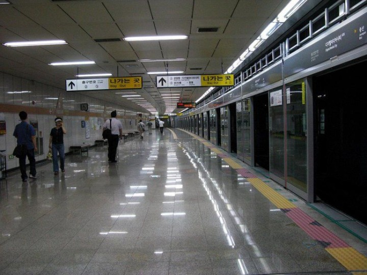 U-Bahn in Seoul - 296 Stationen