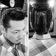 Coole Enten-Arsch-Haar-style für Jungs