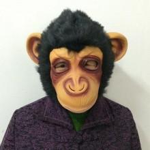 Silikon Halloween-Masken realistische halloween-Masken, Tiermasken, gorilla-Maske